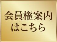 OMOTENASHI~japan service quality~